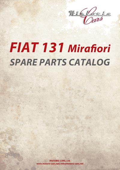 Spare parts catalog (copy) Fiat 131 Mirafiori